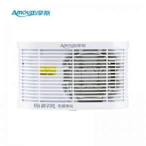 亚摩斯AS-LS04H空气杀菌净化一体机